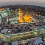 Karbala City Iraq